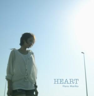 HEART / 原まりこ
