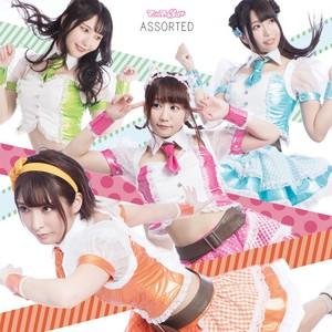 【CD】ミニアルバム「ASSORTED」