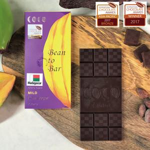 【CHOCOLATE AWARDS2017 BRONZE受賞】Bean to Bar マダガスカル産