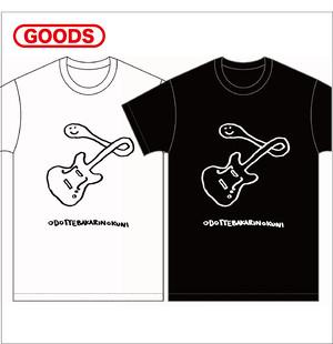 [T-shirts]踊ってばかりの国『GUITAR Tee』White/Black