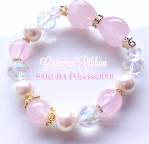SAKURAprincess2016