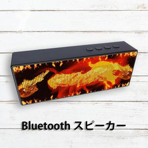 #000-237 Bluetoothスピーカー おすすめ おしゃれ 小型 メンズ ロック タイトル:Rock of Fire