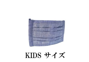 [KIDSサイズ] 植物由来キシリトール涼感ガーゼ×極薄シャンブレーデニム 5枚セット[SKY / スカイ] / AK1-KIDS-SKY2