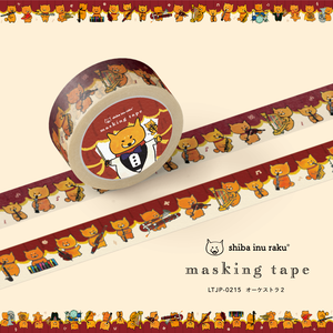 柴犬ラク マスキングテープ(全4種類)