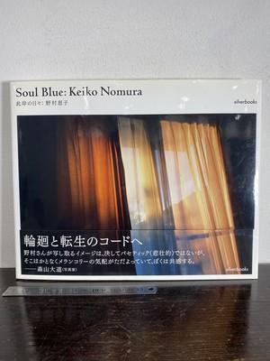 サイン Soul Blue : Keiko Nomura  野村恵子写真集