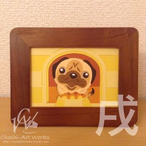 【彫紙アート】パグ犬のワン~ただいまお預け中~