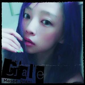 新曲『Gale』(すっぴんジャケット)