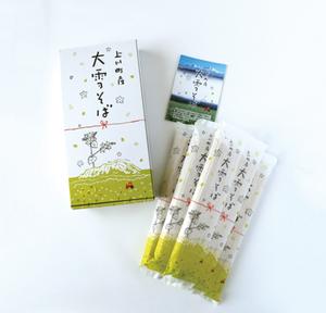 大雪そば乾麺 6人前セット【JA上川中央】