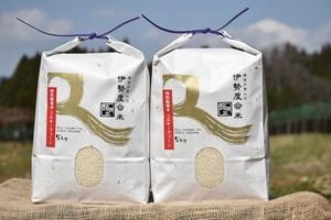 【令和元年度新米!】【特別栽培米(農薬・化学肥料5割減)】ミルキークィーン10kg(5㎏×2袋・三重県産)冷めても美味しい☆