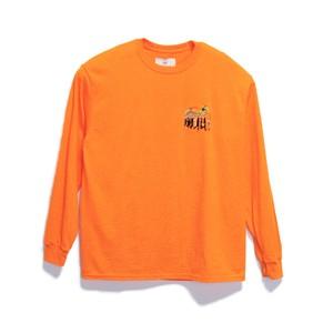 KUNCHI  TEE LONG - safety orange  <JAODORI>