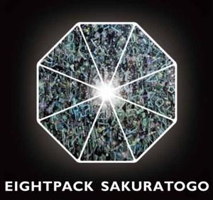 CD「EIGHT PACK/東郷さくら」2nd フルアルバム