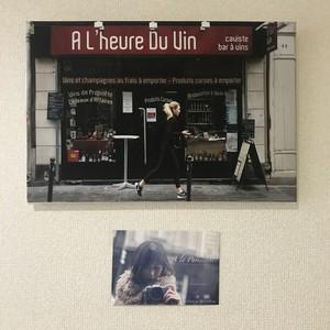 A la Parisienne! 【F】
