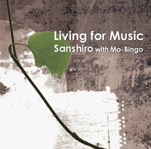 Living For Music SFCDR-7