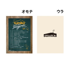 sumika / クリアファイル(A4)