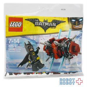 LEGO レゴ 30522 バットマン イン・ザ・ファントム・ゾーン