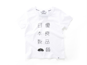 T-shirt[kanji]