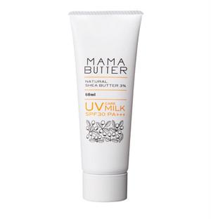 ママバター UVケアミルク(無香料)