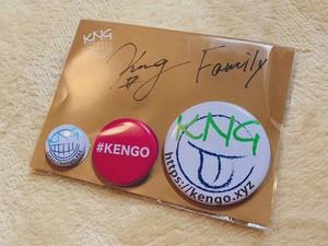 #Kengo缶バッジセット 0614リリースライブ記念