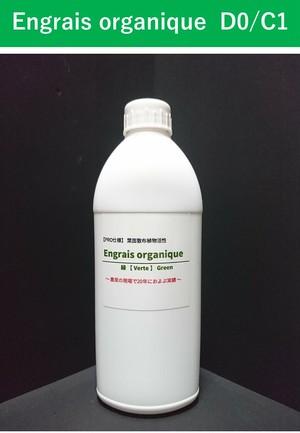 【葉面散布植物活性】(詰替用1本)Engrais organique【PRO仕様】D0 / C1