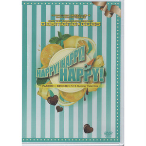 「HAPPY! HAPPY! HAPPY! 」DVD