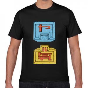 【送料込み】ヤルキスイッチTシャツ(ブラック)