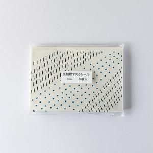 光触媒マスクケース 50枚入り chic ネコポス対応可