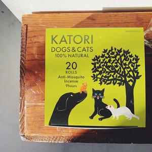 KATORI ドッグス&キャッツ ペット用蚊取り線香と蚊取りホルダー