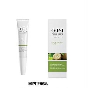 OPI・プロスパ ネイル&キューティクルオイル トゥゴー (7.5mL)