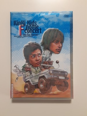KinKi Kids Dome F Concert 〜Fun Fan Forever〜 【DVD】