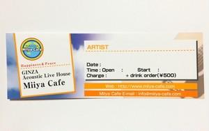 2018年7月27日(金) 銀座MiiyaCafeライブチケット