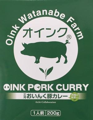 おいんく豚カレー