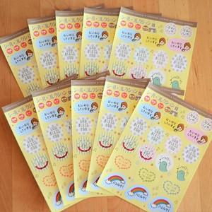 【10枚セット】クリスチャンシールコレクション Christian stickers