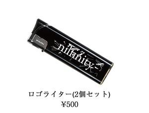 ライター / nilfinity