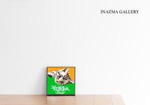 猫ちゃん勝手にお絵描き 270mm
