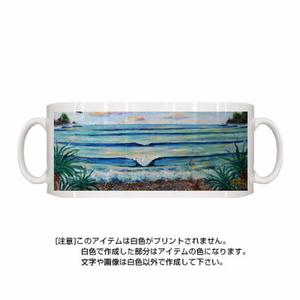 Katoku Mug