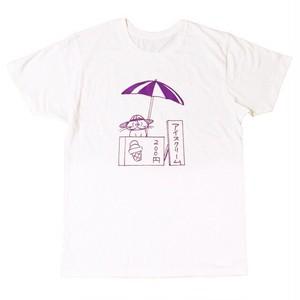 化け猫あんずちゃん アイス屋 '15【Tシャツ】
