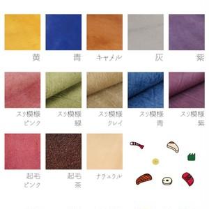 【カラーオーダー】マイクロ5(M5)のカラフル手帳