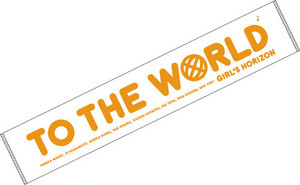 【タオル】TO THE WORLD