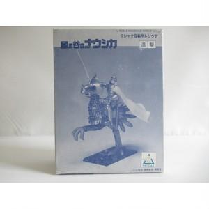 Kushana & Armored Horseclaw - Studio Ghibli - Tsukuda Hobby 1/20 Model Kit