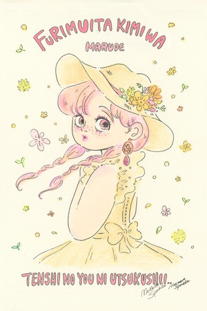 Postcard*Girl With a Straw Hat*