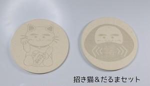 美濃焼 珪藻土 彫刻 吸水コースター 招き猫&だるまセット 日本製 レーザー彫刻