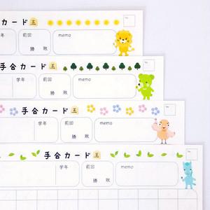 子ども向け対局きろくカード(和紙素材)8枚入り