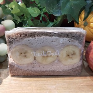 NEW【靭店 受取予約専用】  チョコバナナ