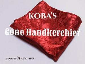 koba's  ゴーンハンカチーフ  コインや指輪をクリーンに消失!!!