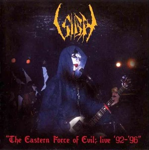 The Eastern Force of Evil Live '92 - '96 中国盤2枚組CD