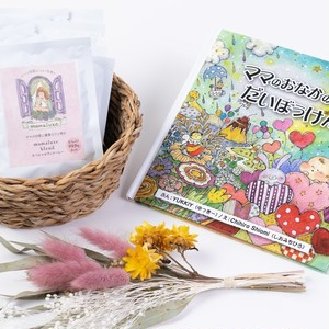 【ギフトセット】絵本&カフェインレスコーヒー(10袋)