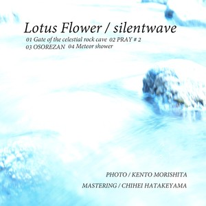 Lotus Flower/silentwave