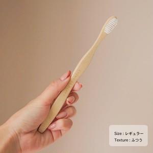 【Earth Friendly】竹歯ブラシ レギュラーサイズ 3本セット かたさふつう