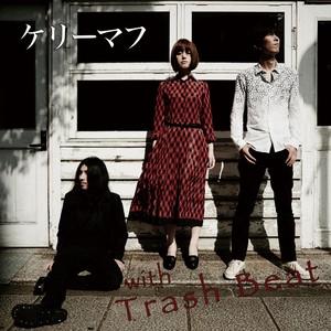 ケリーマフ『with Trash Beat』CD