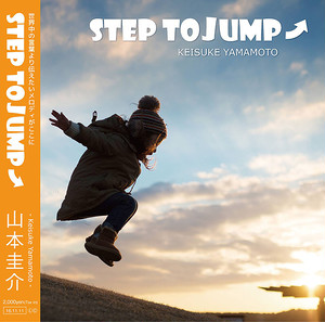 STEP TO JUMP